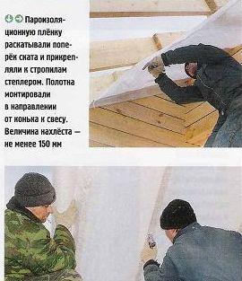 Утепляем крышу мансарды