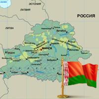 Как получить место постоянного проживания белорусу